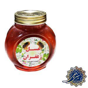 عسل زعفران سینی چی خواص